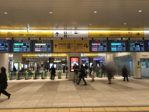 千葉駅中央改札