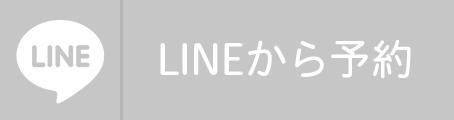 yulaffyユラフィLINEアイコン